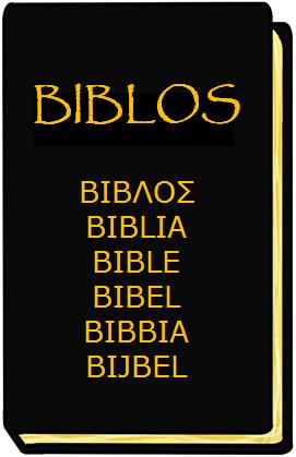 De Echte Bijbel