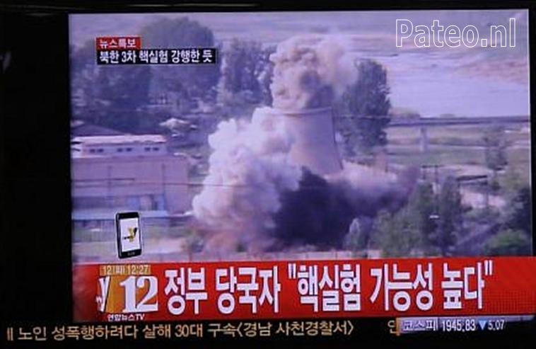 North Korean Fake H-Bomb (2017)